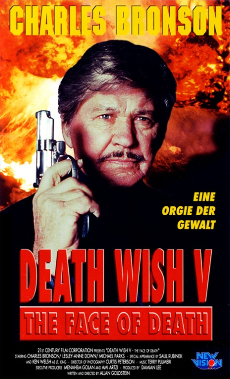 deathwishv