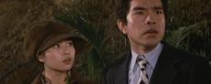 Saeko Kanagusuku (Reiko Tajima) und Keisuke Shimizu (Masaaki Daimon)