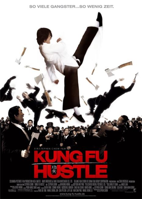 kungfuhustle